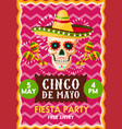 poster for cinco party vector image vector image