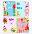 time to play kids games my first favorite toy vector image vector image