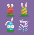 rabbit ears painted eggs happy easter card vector image vector image