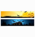 Set of Horizontal Halloween Banners vector image vector image