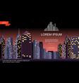 night city landscape template vector image