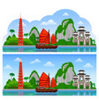 vietnam horizontal panoramic day view vector image