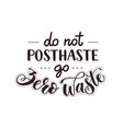 zero waste poster vector image