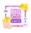 big easter sale holiday greeting card poster vector image vector image