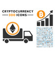 ethereum delivery truck flat icon with vector image