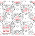 Happy valentines day Valentine seamless pattern vector image vector image