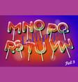 lollipop sweet candy colorful alphabet font vector image