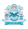 newborn little baby matryoshka vector image