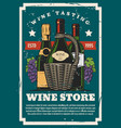 winery red and white wine store champagne vector image vector image