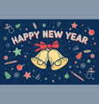 greeting card happy new year vector image vector image