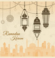 ramadan eid mubarak festival background with lamp vector image vector image