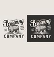 vintage monochrome brewing company logo vector image vector image