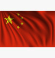 waving china vector image vector image