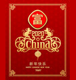 chinese new year rat 2020 poster banner design vector image