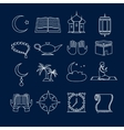 Islam icons set outline vector image vector image