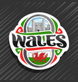 logo for wales vector image