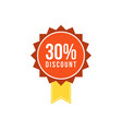 style price label big sale vector image