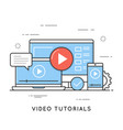 video tutorials online training and learning vector image vector image