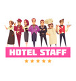 best hotel team background vector image vector image