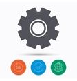 Cogwheel icon Repair service sign vector image vector image