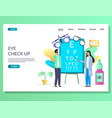 eye check up website landing page design vector image