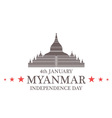Independence Day Myanmar vector image vector image