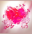 loving watercolor splash heart with sketch vector image vector image