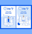 medical consultation service online virtual vector image vector image
