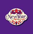 new year masquerade promo sticker invitation for vector image