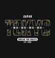 tokyo japan slogan t-shirt design with knitted vector image vector image