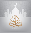 design of eid mubarak with line-style mosque vector image vector image