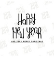 happy new year and very merry christmas vector image vector image