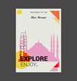 welcome to the blue mosque istanbul turkey vector image
