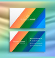 abstract color stripes business card template vector image