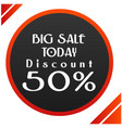 big sale today discount 50 circle frame im vector image vector image