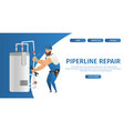 concept page plumber service vector image