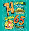 aloha from hawaii paradise island vector image vector image