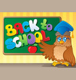 back to school thematic image 3 vector image vector image