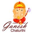 happy ganesh chaturthi greeting card vector image vector image