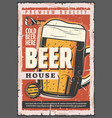pub or bar poster beer tankard vector image