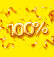 sale 100 off ballon number on yellow vector image