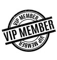 vip member rubber stamp vector image vector image