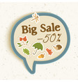 flat seasonal sale concept vector image