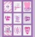 happy valentines day set of vector image vector image