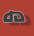 sticker deviant deviantart social social media vector image vector image