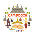 cambodia travel attraction label vector image vector image