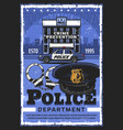 police station department building and cop car vector image