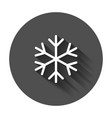 snowflake icon in flat style winter symbol for vector image