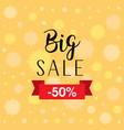 stylish big sale flyer sale banner sale vector image