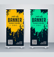 abstract ink splash rollup banner design vector image vector image